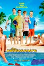 The Inbetweeners 2 – Movie Review