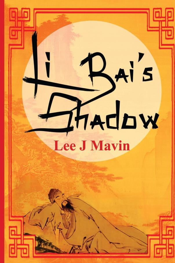 Li_Bais_Shadow_Cover_for_Kindle