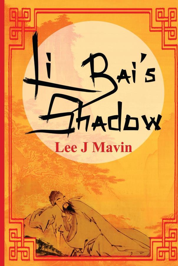 Li_Bais_Shadow_Cover_for_Kindle