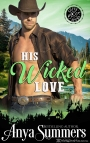 Book Blast – His Wicked Love