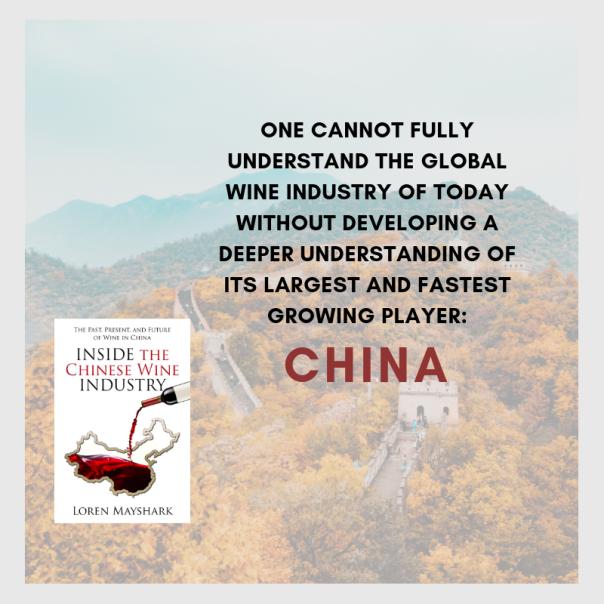 Chinese Wine1