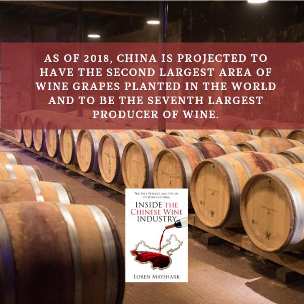 Chinese Wine6