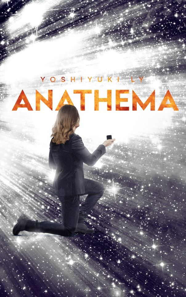 Anathema - ebook cover